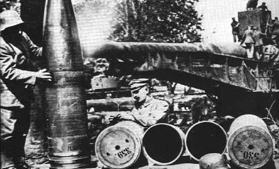 WW1 Guns