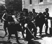Sarajevo World War 1