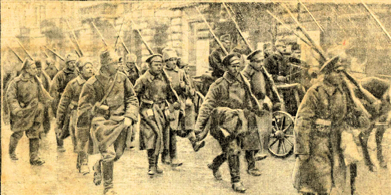ROOTED IN EASTERN EUROPE: World War One in Galicia